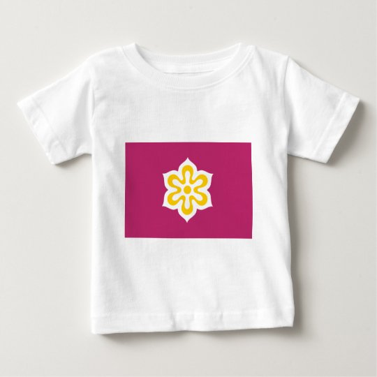 Kyoto Prefecture Flag Baby T-Shirt