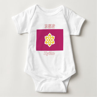 Kyoto Prefecture Flag T Shirts