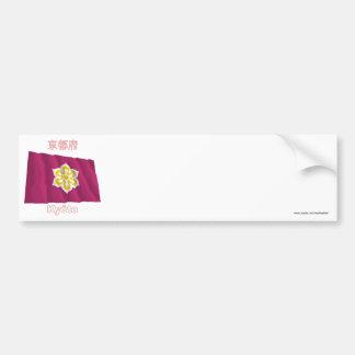 Kyoto Prefecture Waving Flag Bumper Sticker