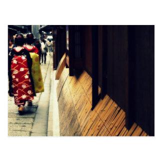 Kyoto Series: Maiko-san Post Cards