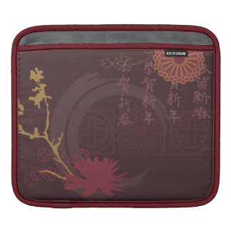 Kyoto Spring Sleeve For iPads