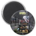 Kyoto Station Interior 2 Inch Round Magnet