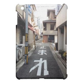 Kyoto Street ipad Case