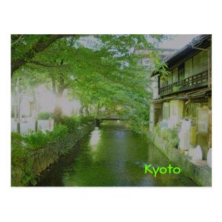 Kyoto Postal