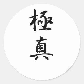 Kyoukushin - Kyoukushin Etiquetas