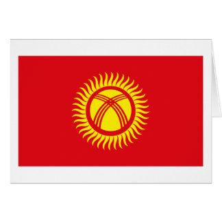 Kyrgyzstan Flag Greeting Card