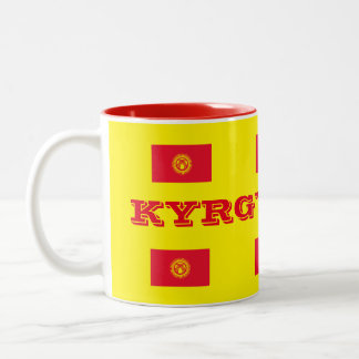 Kyrgyzstan* Flag Mug