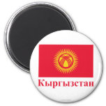 Kyrgyzstan Flag with Name in Kyrgyz Magnet