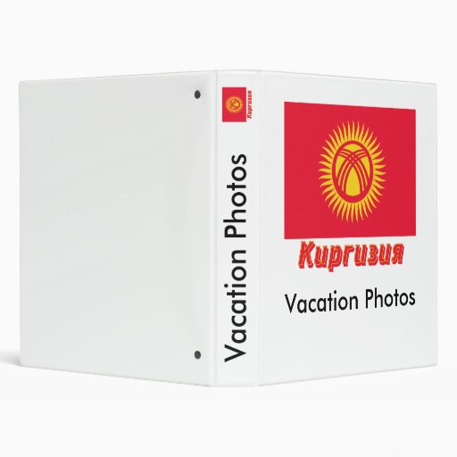 Kyrgyzstan Flag with name in Russian 3 Ring Binder