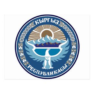 Kyrgyzstan National Emblem Postcard
