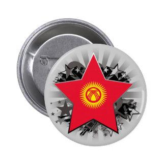 Kyrgyzstan Star 2 Inch Round Button