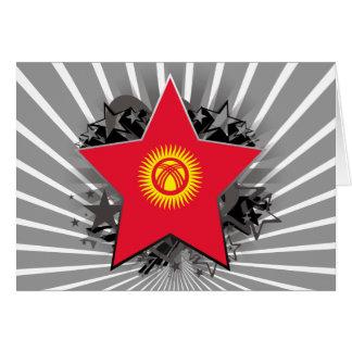 Kyrgyzstan Star Greeting Card