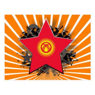 Kyrgyzstan Star Postcard