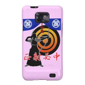 Kyudo4 Samsung Galaxy SII Cover