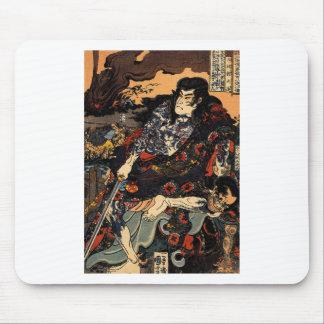 Kyumonryu Shinshin and Chokanko Chintasu Utagawa Mouse Pad