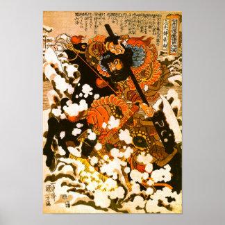 Kyusempo Sakucho Black Stallion Kuniyoshi Fine Art Poster