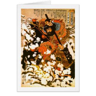 Kyusempo Sakucho Black Stallion Vintage Japanese Greeting Card