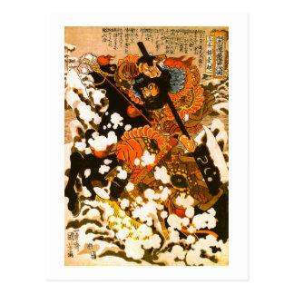 Kyusempo Sakucho Black Stallion Vintage Japanese Postcards