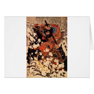 Kyusenpo Sacucho que carga en la nieve Tarjeta De Felicitación