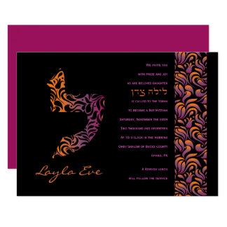 L Lamed Hebrew Collection Bat Mitzvah Invitation