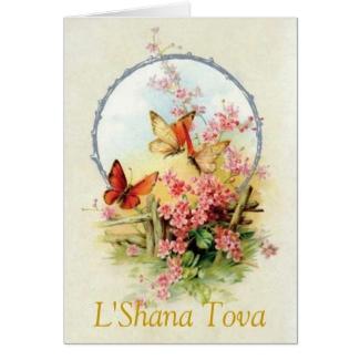 L' SHANA TOVA
