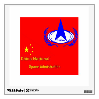 La administración nacional del espacio de China