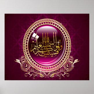 La alabanza esté a Alá Poster