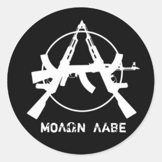La anarquía de Molon Labe dispara contra al Pegatina Redonda