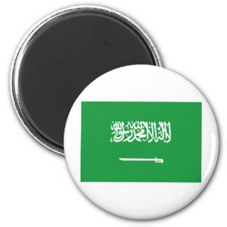 La Arabia Saudita Imán Para Frigorifico