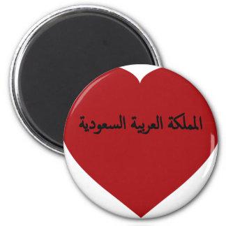 La Arabia Saudita Iman Para Frigorífico