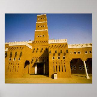 La Arabia Saudita, Riyad, mezquita del Al Diriya Impresiones