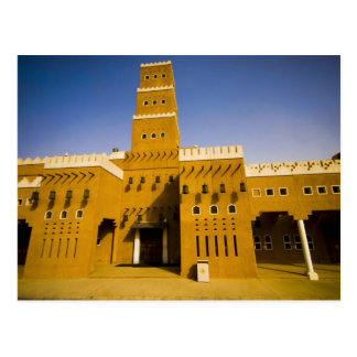 La Arabia Saudita Riyad mezquita del Al Diriya Tarjeta Postal