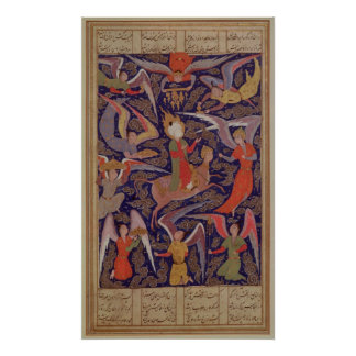 La ascensión del profeta Mohammed, persa Posters