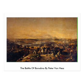 La batalla de Borodino de Peter Von Hess Postales