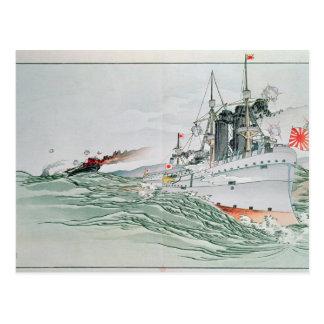 La batalla de Yalu, el 17 de septiembre de 1894 Postal