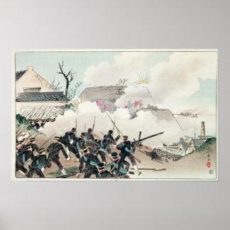 La batalla del Port Arthur, c.1894 Póster