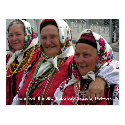 La BBC - Bizcocho borracho Babi Skaza - red Tarjeta Postal