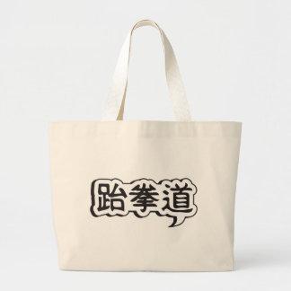 La bolsa de asas 2 del Taekwondo