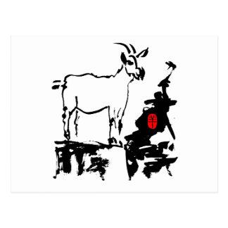 La cabra oscila - 2015 años de la cabra - tarjetas postales