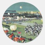 La caída del castillo de Pekin por Kasai, Torajirō Etiqueta Redonda