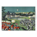 La caída del castillo de Pekin por Kasai, Torajirō Felicitacion