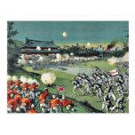 La caída del castillo de Pekin por Kasai, Torajirō Tarjetas Postales