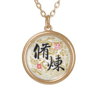 La calidad de Falun Dafa Colgante Redondo