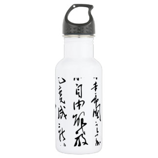 La caligrafía de Mao Zedong del presidente