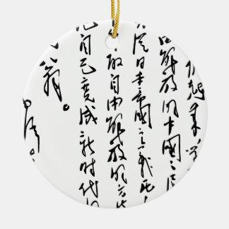 La caligrafía de Mao Zedong del presidente Ornamento De Reyes Magos
