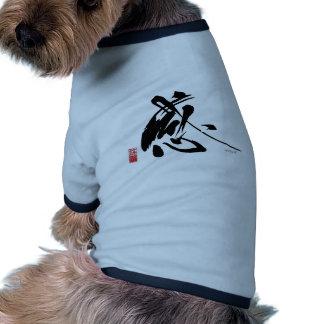 La caligrafía japonesa de Chiyo Camiseta Con Mangas Para Perro