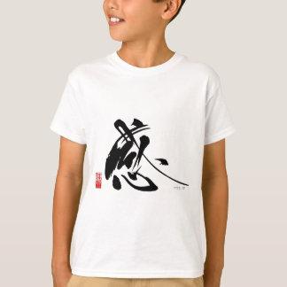 La caligrafía japonesa de Chiyo Playera