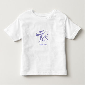La camiseta del niño en marcha de Tenkara