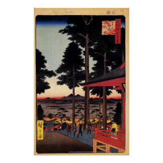 La capilla de Ōji Inari Póster