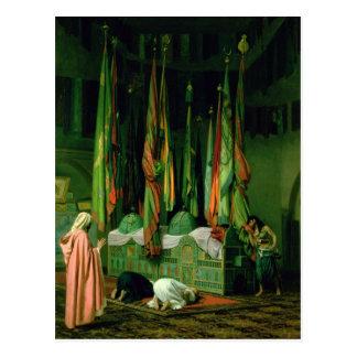 La capilla del imán Hussein Postales
